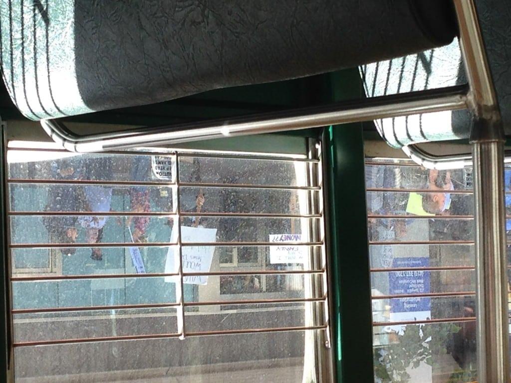 foto scattata rapidamente dall'autobus (si capisce, no?)